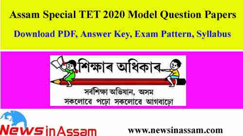 Assam Special TET 2020 Model Question Papers