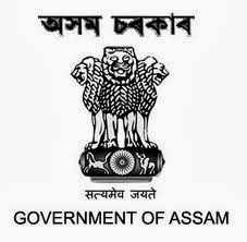 DEE Assam Document Verification 2020