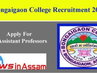 Bongaigaon College Recruitment 2020